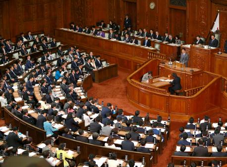gto_casino_japan_parliament
