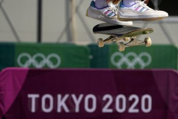 Tokyo Olympics Betting Preview